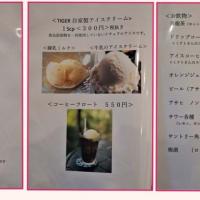 19284【新店】 虎TIGER@富山 8月18日 点心・飲茶・小籠包にタピオカ、そしてときどきラーメンも♡ ステキな空間と時間を楽しんではいかがでしょうか? 「醤油風味中華そば」