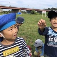 ★ そら組(5歳児) 秋の遠足 ★