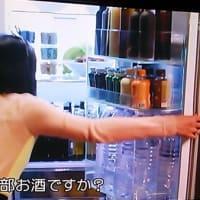 飲み物 冷蔵庫?