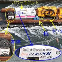 小名木川を行く作業船(2020/4/5)