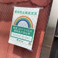 西荻窪ランチ 『ピッツェリア ダ マルコ』 ・・・ベーコン!