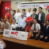 武漢肺炎対策を契機に日本政府と防衛省は台湾と「有効な情報交換」を!