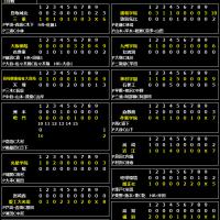 第84回-選抜高校野球大会-2012