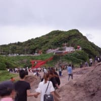 二つ目は元乃隅稲成神社