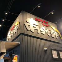 #375   豚ト鶏ノ骨ノ濃厚つけ麺   @あらき軒   (岐南)