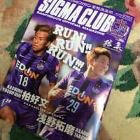 紫熊倶楽部6月号