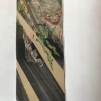 芳年 激動の時代を生きた鬼才浮世絵師
