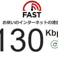 BluetoothテザリングでThinkPad(PC)を接続した速度