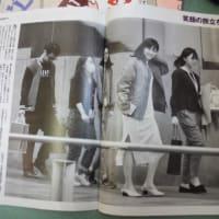 クールジャパンとは日本人を劣化させることらしい【女子高校生でも小さいネクタイをゆるめていた】
