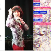 【youtube & LINE LIVE生配信】本日(9/6)22時から「ガラ音」やるよ!/明日はVOXで「たおみりん」さん企画!