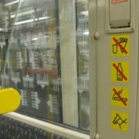 地下鉄、バス、路面電車の表示あれこれ