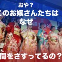 動画(和 礼儀作法講座)日本の正しいお辞儀 礼法 起立の姿勢