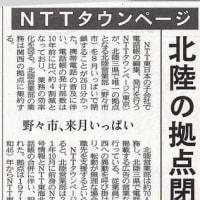 時代の流れか・・・日本の印刷発行部数ベストセラーが消えてゆく・・・