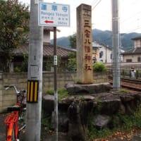 三宅八幡駅 叡山電鉄叡山本線
