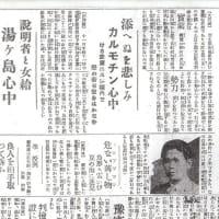 黒澤明はなぜ三船敏郎を重用したのだろうか。