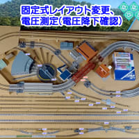 ◆鉄道模型、TOMIX「D.C.フィーダーN」のコードを自作で延長する