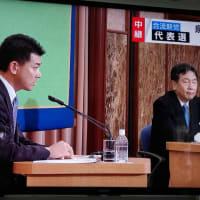 日本の首相選挙