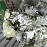 素敵な花束