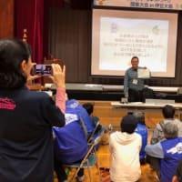 関東ブロック大会ガイド分科会