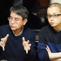 日本血栓止血学会 NEWS LETTER