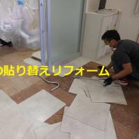 内装工事のインスタグラム