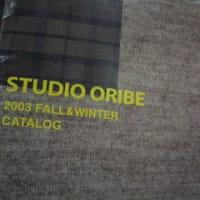 STUDIO ORIBE-スタジオオリベ-