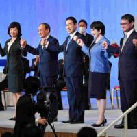 自民党総裁選で河野太郎氏が大勝ではなく惨敗とは