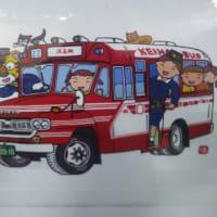 京阪バスの乗り場が新しくなりました