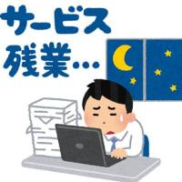 シリーズ「労働相談」報告(2019年5月7日)