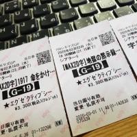 贅沢映画鑑賞