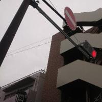 フラットな信号機
