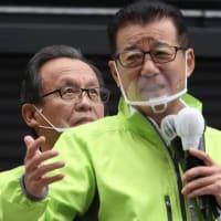 2>市民は住民投票の正式名称で大阪市廃止を初めて知った(全文)