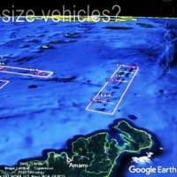 YouTube 動画:海底考古学27: 沖縄近海のクローラー軌跡