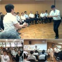 2019年8月9日 長野県教育委員会 学校人権教育ファシリテータ―研修会
