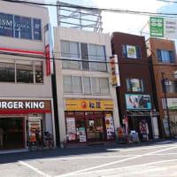 当直明け飯:バーガーキング 阪急高槻市駅前店