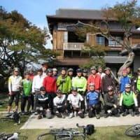 いかざぁ掛川100kmサイクリングPart3