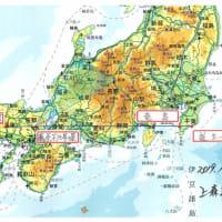 台風15号・19号が狙う対極に何があるかを見よ!