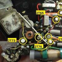古いSONY製トランジスタラジオ TRABSISTOR-8の修理(1/x)