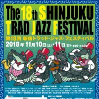 11月の予定 新宿トラッドフェスティバルに今年も出ます!
