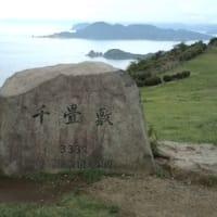 山口長門絶景巡り~千畳敷編