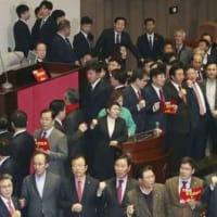 今年最後に 韓国 検察改革法可決