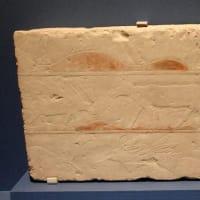 ミュージアム巡り ANCIENT EGYPT ペヘヌウカー墓のレリーフ
