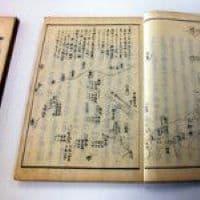 竹島を記載した「石見外記」 原本に近い写本発見【気になるNEWS特番】