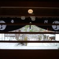 年末詣の古峯神社は雪景色、ゆず茶とトートバッグ作りました。