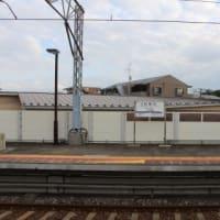 北総鉄道 松飛台駅