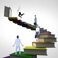 企業経営において、パフォーマンスレビューを効果的に行うにはどうしたらよいでしょうか