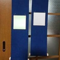 藍染めのミニ色紙掛け