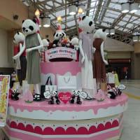 Happy Birthday!/シャンシャン