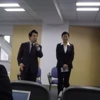 近藤洋介さんが55歳の若さにして政治生命絶たれる、花斉会、岡田克也代表に落とし穴をしかける