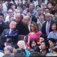 トランプ大統領、大相撲観戦!大統領杯授与!安倍ポチを従え、土俵上下で「宗主国王」として不遜な態度を誇示する